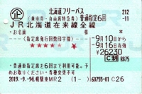 199103043