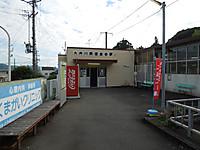 20140921005