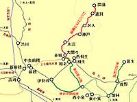 Watarase1