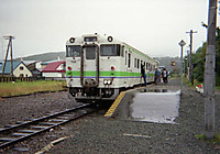 1991042