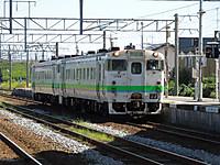 Dscn1181