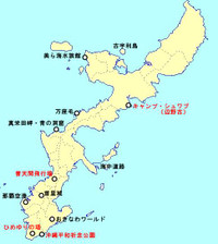 Okinawa10