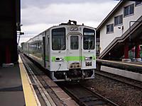 1991038