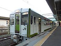 Dscn5732