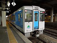 Dscn5976