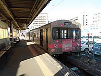 Dscn6059