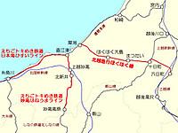 Niigata_2