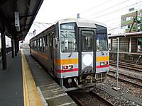 Dscn6535