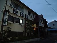 Dscn6557