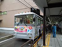 Dscn6573