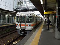 Dscn6936