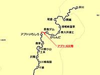 Ooigawa