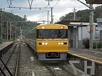 Dscn7036
