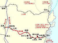 Kamaishi