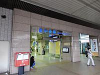 Dscn0456