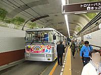 Dscn6589