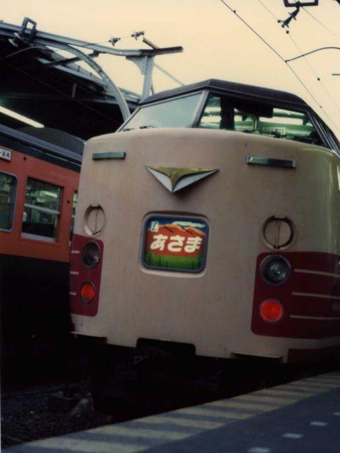鉄道懐かし風景【4】1982年・上...