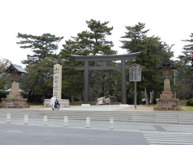 名古屋 から 出雲 大社