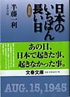Arashi016_3