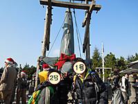 Dscn4240