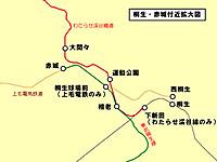 Watarase2
