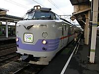 P9280445