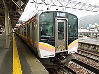 Dscn6454