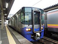 Dscn6530