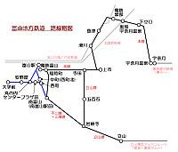 Chitetsu