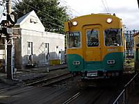 Dscn6748