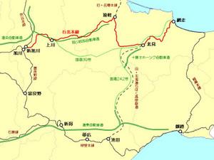 Sekihoku