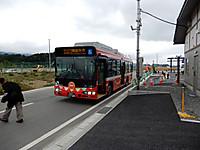 Dscn0364