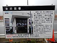 Dscn0412
