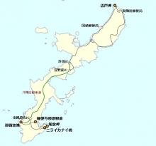 Okinawadrive